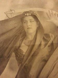 Ashira, around 1994